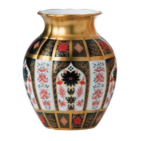 $1,336.00 Tulip Vase